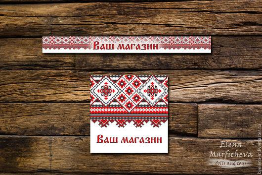 Баннеры для Магазинов мастеров ручной работы. Ярмарка Мастеров - ручная работа. Купить Баннер и аватар для магазина. Handmade. Ярко-красный