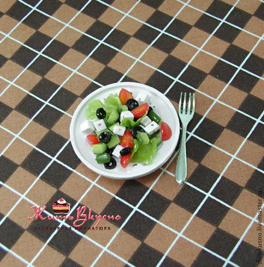 Еда ручной работы. Ярмарка Мастеров - ручная работа. Купить Греческий салат. Миниатюра, магнит на холодильник.. Handmade. Коричневый, миниатюра