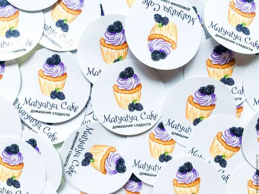 Упаковка ручной работы. Ярмарка Мастеров - ручная работа. Купить наклейки с логотипом. Handmade. Комбинированный, наклейки, стикеры, наклейка