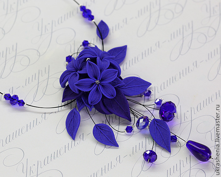 Цветы бижутерия