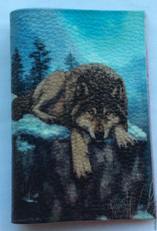 Ручная работа, Кожаная обложка, обложка для паспорта, волк, волчья тема, обложка на автодокументы, подарок на Новый год, подарок на любой случай, любителям волков