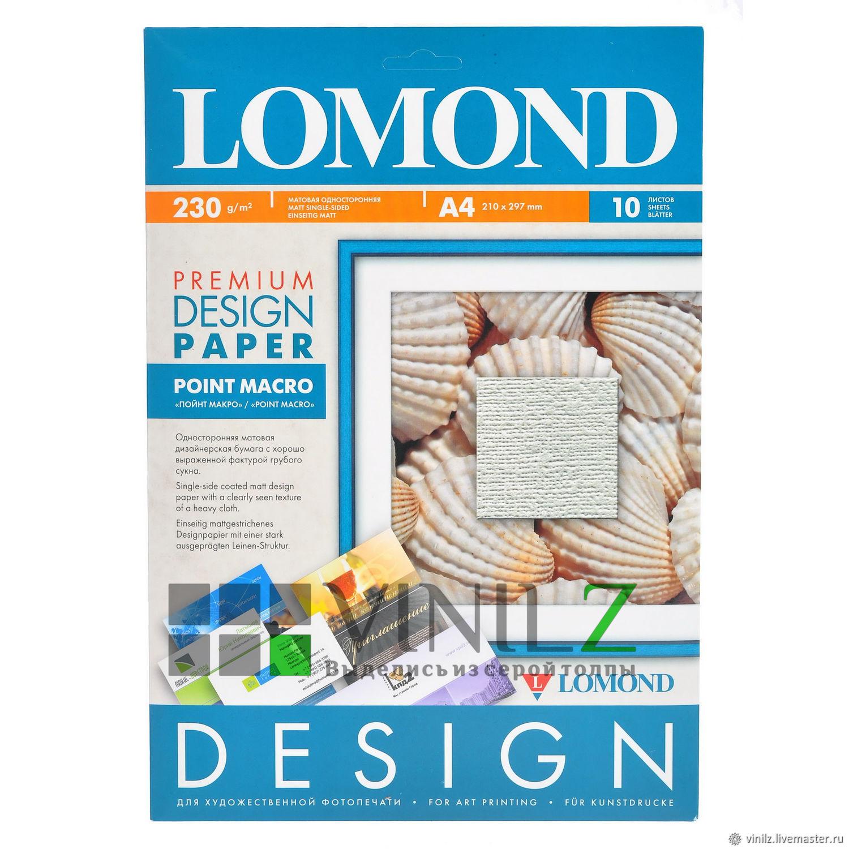 Дизайнерская бумага фактура Сукно, для струйной печати A4, 230 г/м2, Бумага для скрапбукинга, Рыбинск,  Фото №1