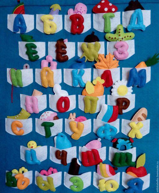 Развивающие игрушки ручной работы. Ярмарка Мастеров - ручная работа. Купить Алфавит из фетра Русский. Handmade. Разноцветный, учим цвета