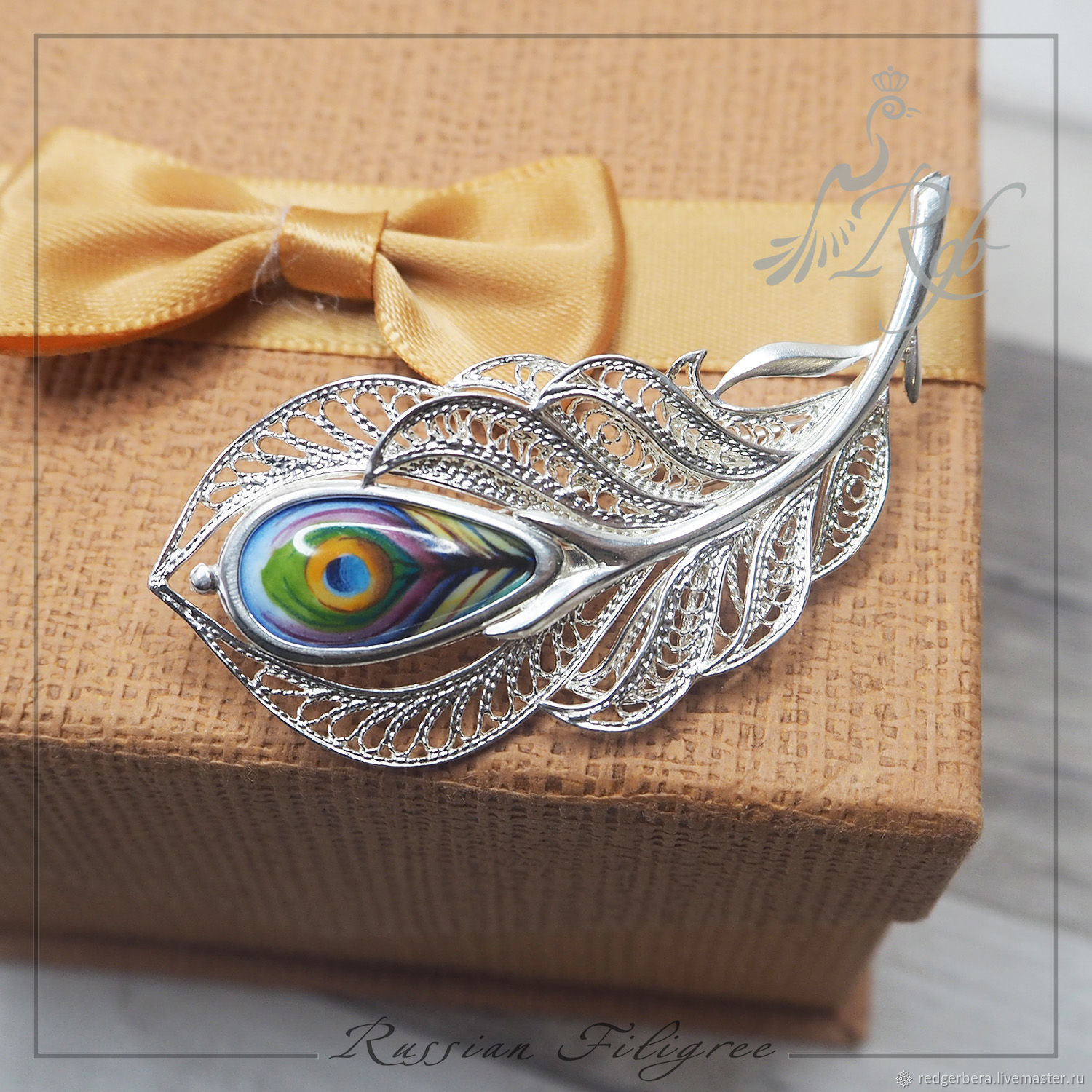 Brooch 'Feather' finift, silver 999 samples, Brooches, Kostroma,  Фото №1