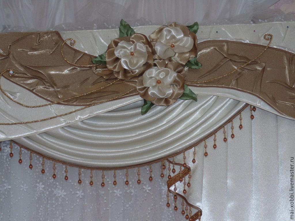 сегодняшний украшение для штор своими руками фото бумажные полотенца