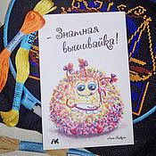 Открытки ручной работы. Ярмарка Мастеров - ручная работа Открытка со смешным персонажем «Знатная вышивайка!». Handmade.