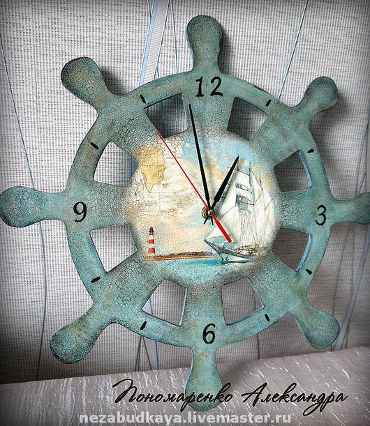 """Часы для дома ручной работы. Ярмарка Мастеров - ручная работа. Купить Часы """"Мечты о море"""". Handmade. Часы, морская тема"""