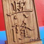Фен-шуй и эзотерика ручной работы. Ярмарка Мастеров - ручная работа Японские иероглифы вырезанные на дереве. Handmade.