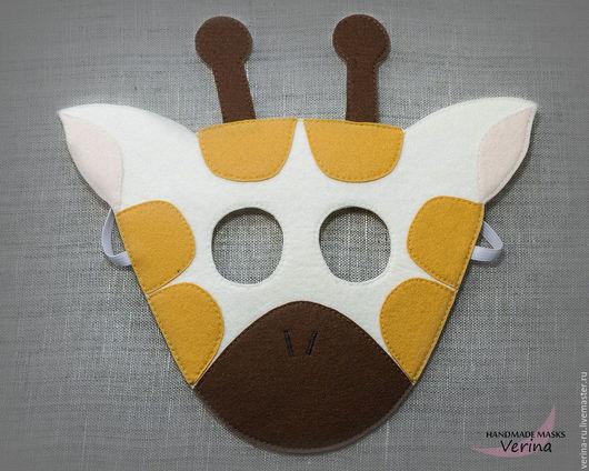Карнавальные маски для детей и взрослых из фетра ручной работы. Маска жирафа из фетра. Маски для вечеринки. Жираф