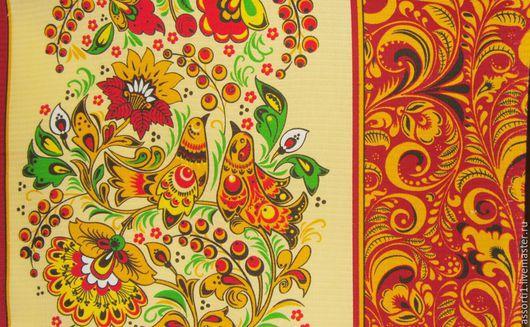 """Шитье ручной работы. Ярмарка Мастеров - ручная работа. Купить Ткань """"Хохлома с птичками"""" полотенечная вафельная .. Handmade. Купить ткань"""