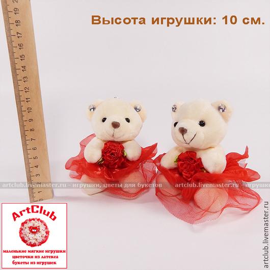 Куклы и игрушки ручной работы. Ярмарка Мастеров - ручная работа. Купить Брелок – мягкая игрушка для букетов мишка, бежевый, в красном платье. Handmade.