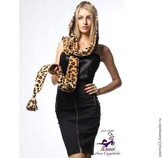 Дизайнер Анна Сердюкова (Дом Моды SEANNA).  Капюшон - шарф `Ягуар` очень теплый и мягкий головной убор. Цена - 3500 руб.