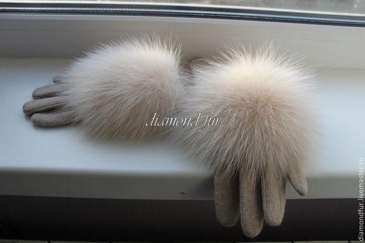 Варежки, митенки, перчатки ручной работы. Ярмарка Мастеров - ручная работа. Купить Перчатки с мехом песца. Handmade. Бежевый, шиншилла