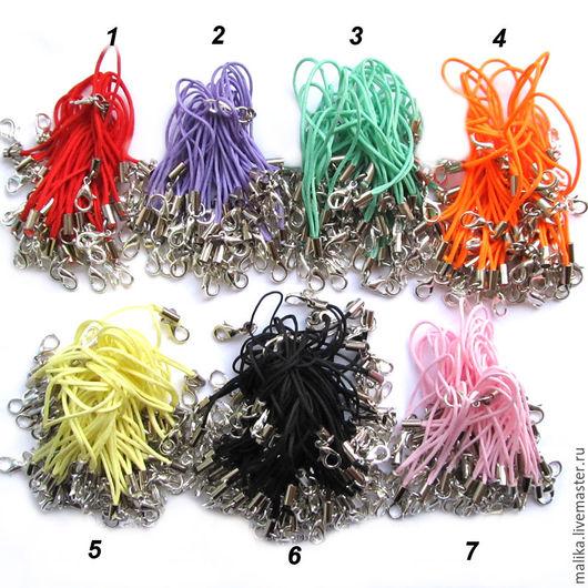 Для украшений ручной работы. Ярмарка Мастеров - ручная работа. Купить Шнурок цветной для брелока, подвески на мобильный телефон.. Handmade.