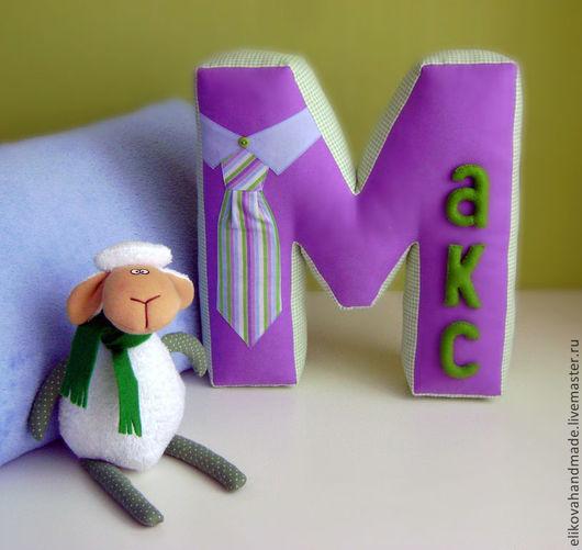 Буква-подушка `Макс` для детской