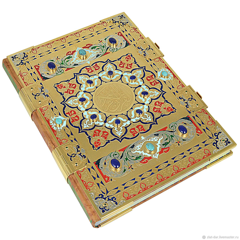 Эксклюзивный Коран Арт:05790, Именные сувениры, Москва,  Фото №1