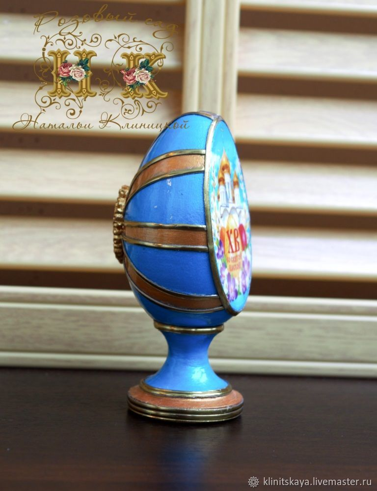 Easter egg decoupage, wooden egg, Easter gift, Easter 2020, Eggs, Moscow,  Фото №1