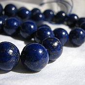 Материалы для творчества handmade. Livemaster - original item Lapis lazuli with pyrite smooth ball, natural, beads, 12 mm. Handmade.