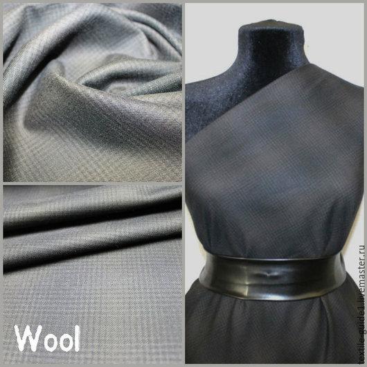 Костюмная ткань, состав шерсть 100%, ширина 145см, цена 1020р, производитель Италия.