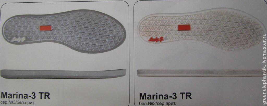 Подошва  'Marina' для вязаной и валяной  обуви