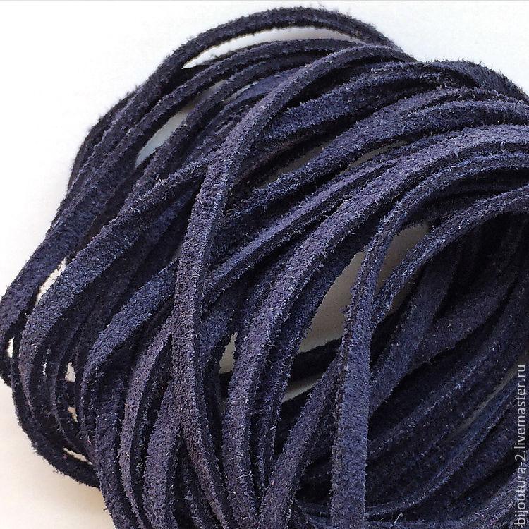 Для украшений ручной работы. Ярмарка Мастеров - ручная работа. Купить Шнур 3 мм, (арт.нз3) натуральная замша, цвет темно-синий. Handmade.