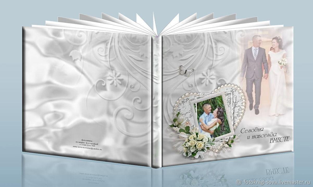 Оформление этой свадебной фотокниги выполнено с дизайном из белых роз - в тон свадебному букету невесты
