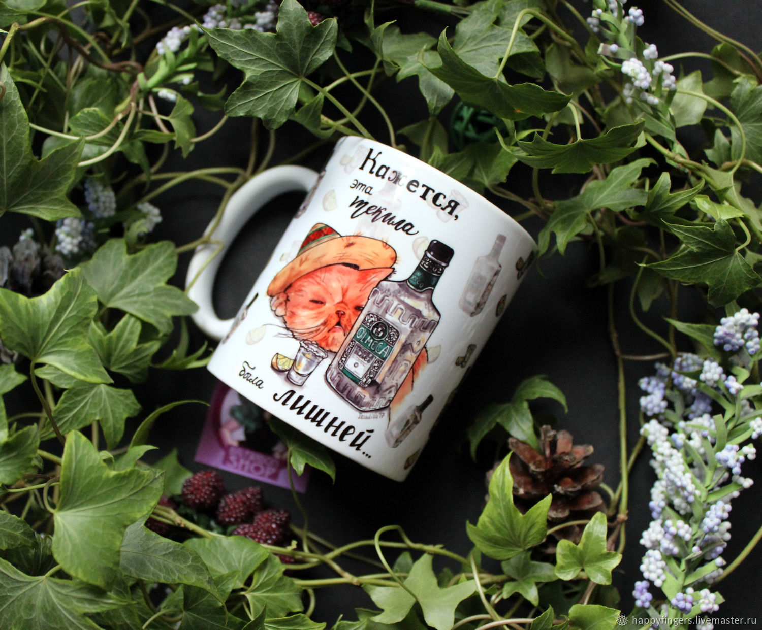 Circle the author's 'Extra' cat gift mug with the inscription, Mugs and cups, Elektrostal,  Фото №1