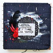 """Субкультуры ручной работы. Ярмарка Мастеров - ручная работа альбом про русский рок """"Красное на черном"""". Handmade."""