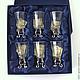 Набор на шесть персон `Дятьковское барокко`.  Шесть рюмочек на серебряных ножках уложены на ложемент из темно-синего шелка в подарочную коробку. Подарок на свадьбу, её годовщины, юбилеи, новоселье, д