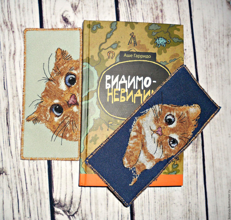 Закладка вышивка кот