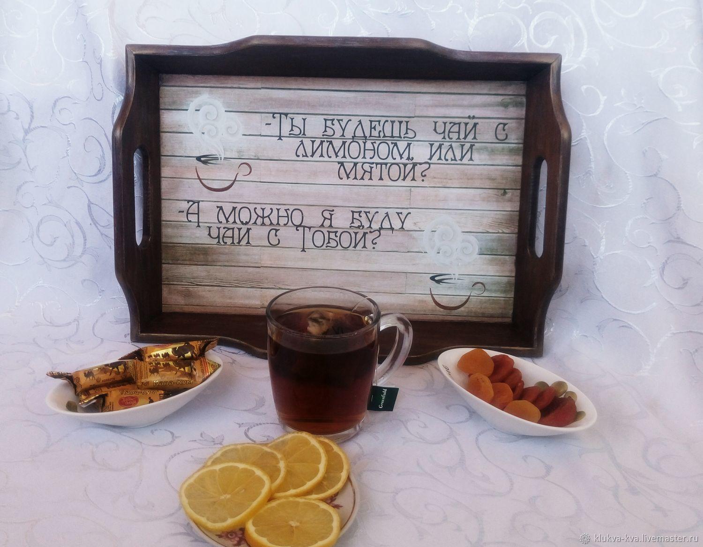 """Поднос """"Чай?"""", Подносы, Москва,  Фото №1"""