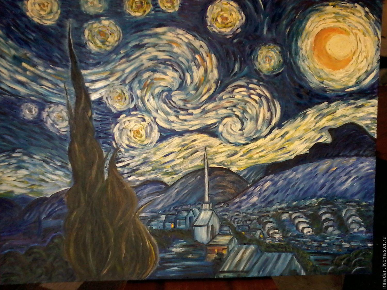 Купить копию картины звездная ночь ван гога zazhigayka.ru