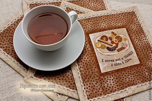 Текстильные подставки салфетки для чашки и тарелок Салфетка для сервировки Текстиль для дома и кухни Хлопковые салфетки в подарок на 8 Марта купить маме женщине подруге На новоселье