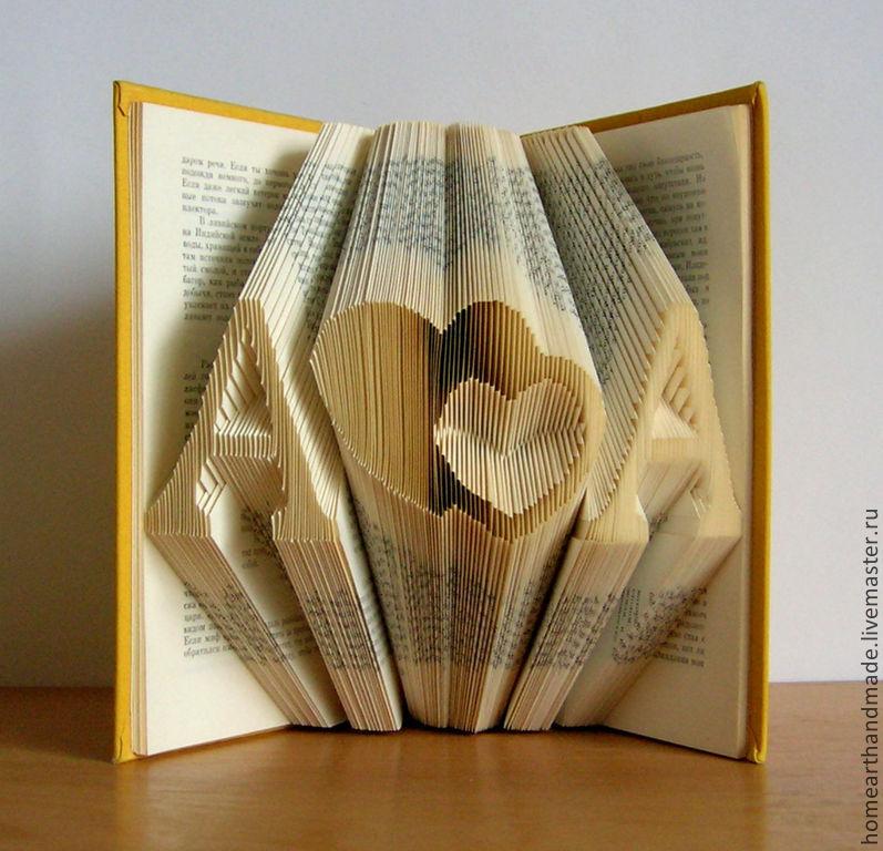 Сердца двоих4 - подарок любимым, Подарочные боксы, Лисичанск,  Фото №1