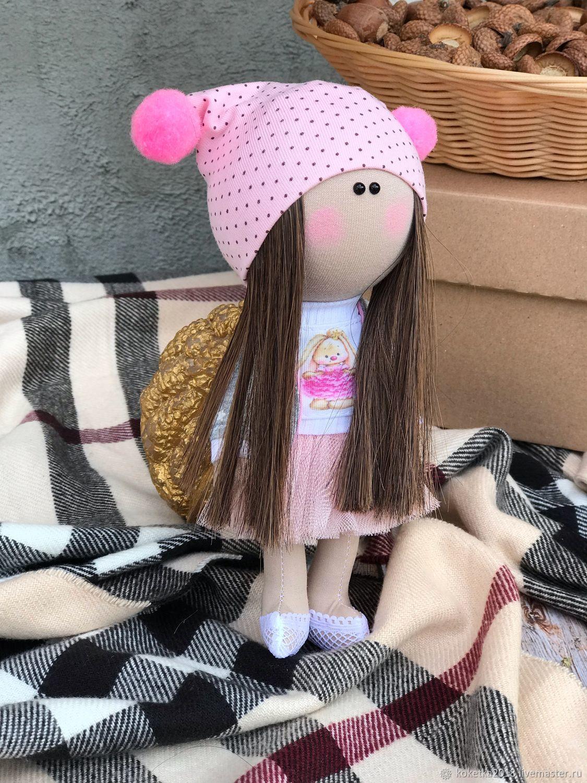 Кукла текстильная авторская