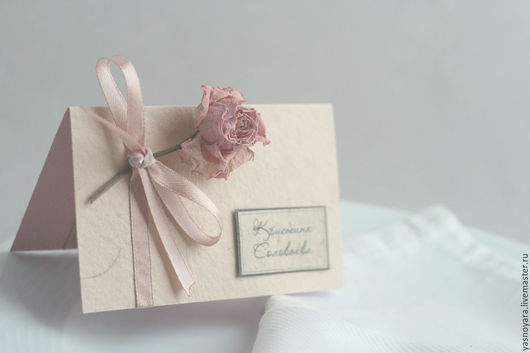 Свадебные аксессуары ручной работы. Ярмарка Мастеров - ручная работа. Купить Рассадочные карточки Нежность (с сухоцветом розы). Handmade.