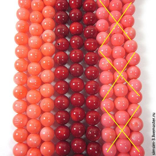Для украшений ручной работы. Ярмарка Мастеров - ручная работа. Купить Коралл шар 8мм-розовый, 10мм-лосось (другие закончились). Handmade.