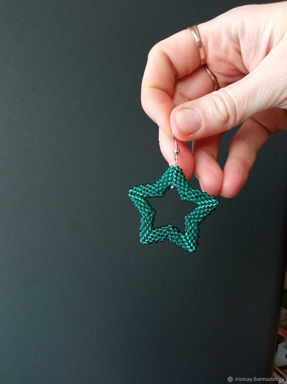 Серьги звезды крупные, Серьги классические, Москва,  Фото №1