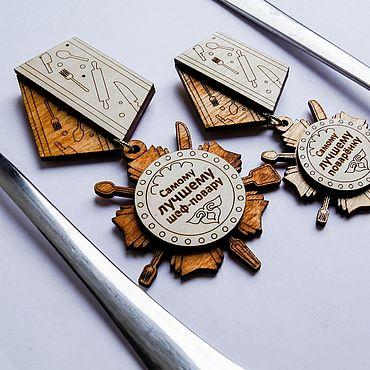 Сувениры и подарки ручной работы. Ярмарка Мастеров - ручная работа Медаль из дерева с гравировкой. Handmade.