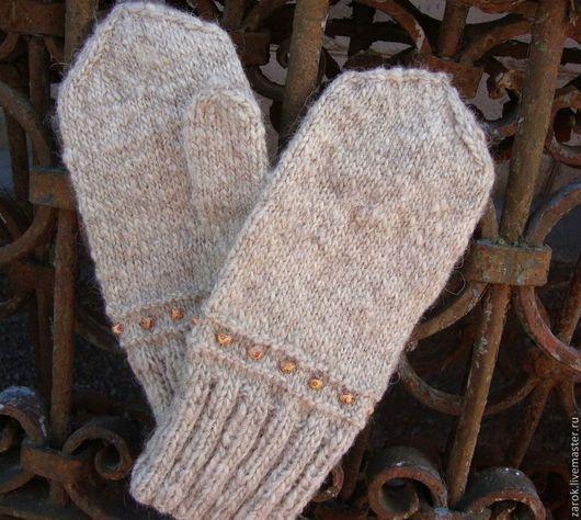 """Варежки, митенки, перчатки ручной работы. Ярмарка Мастеров - ручная работа. Купить Варежки """"Тепло и просто"""" из овечьей шерсти ручного прядения. Handmade."""
