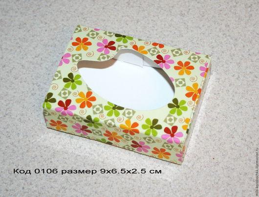 Коробочка для упаковки мыла  код 0106 размер 9х6.5х2.5 см
