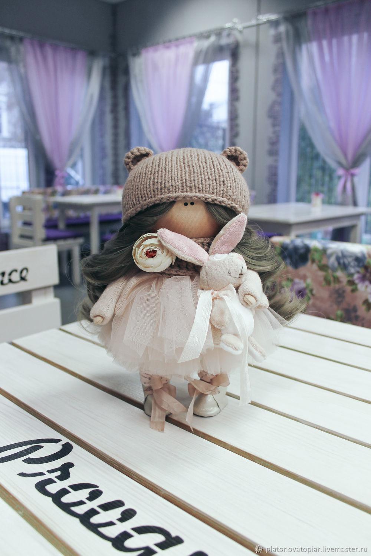 Куклы тыквоголовки ручной работы. Ярмарка Мастеров - ручная работа. Купить Интерьерная текстильная кукла. Handmade. Бежевый, подарок для девушки