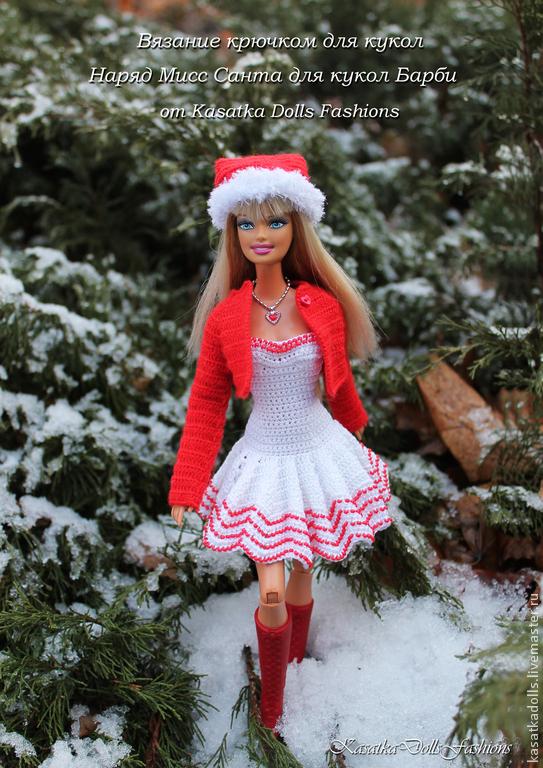 Как вязать свитер для кукол барби схемы и описание Barbie doll