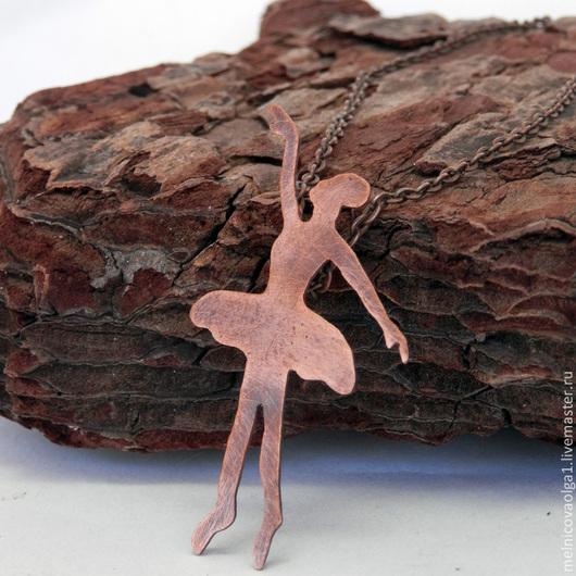 """Кулоны, подвески ручной работы. Ярмарка Мастеров - ручная работа. Купить Медная подвеска """"Балерина"""". Handmade. Коричневый, подвеска балерина"""