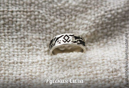 Кольца ручной работы. Ярмарка Мастеров - ручная работа. Купить кольцо Одал. Handmade. Серебряный, рунические знаки, скандинавский стиль
