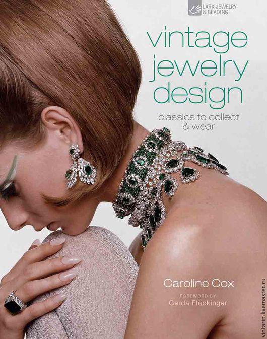 """Винтажные книги, журналы. Ярмарка Мастеров - ручная работа. Купить Книга """"Vintage Jewelry Design"""" о винтажной бижутерии, каталог винтажа. Handmade."""