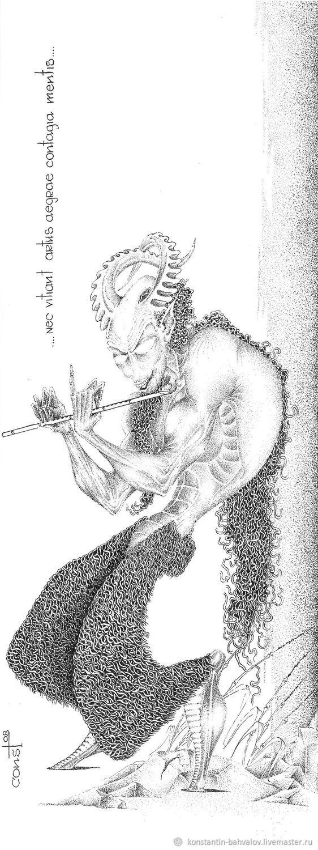 Козерог, Иллюстрации, Волосово,  Фото №1