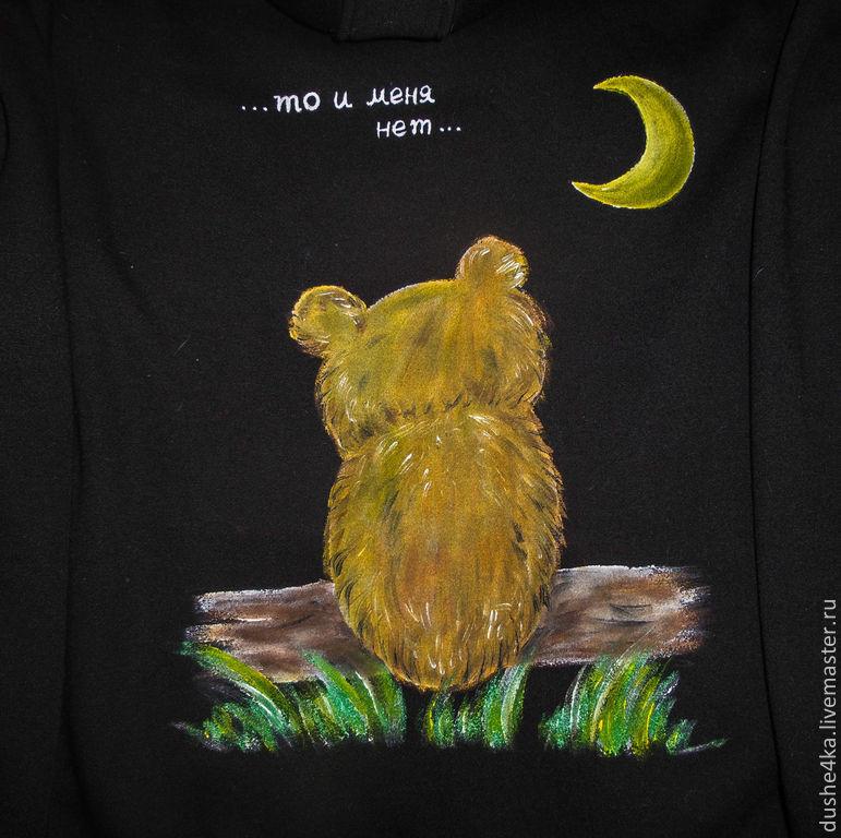 ежик и медвежонок картинка
