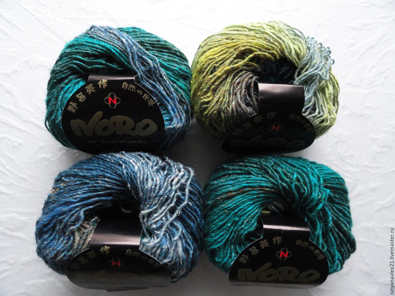 Пряжа  Noro Silk Garden Lite № 2126 – купить на Ярмарке Мастеров – AJQLRRU | Пряжа, Москва