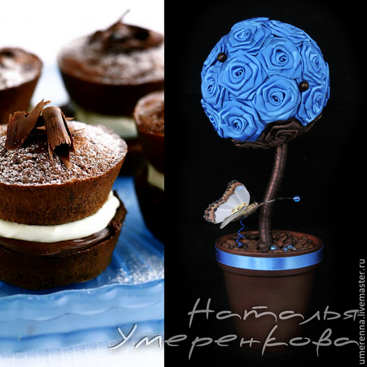 """Топиарии ручной работы. Ярмарка Мастеров - ручная работа. Купить Топиарий """"Шоколадная карамель"""". Handmade. Коричневый, топиарий, денежное дерево"""